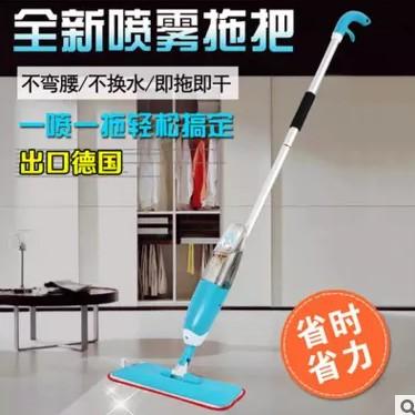 家用平板拖把墩布拖布噴水噴霧拖把蒸汽拖把木地板 拖把免手洗