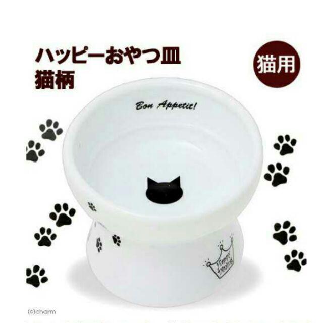 迷你陶瓷寵物碗高腳款幼貓幼犬食用碗寵物鼠刺蝟