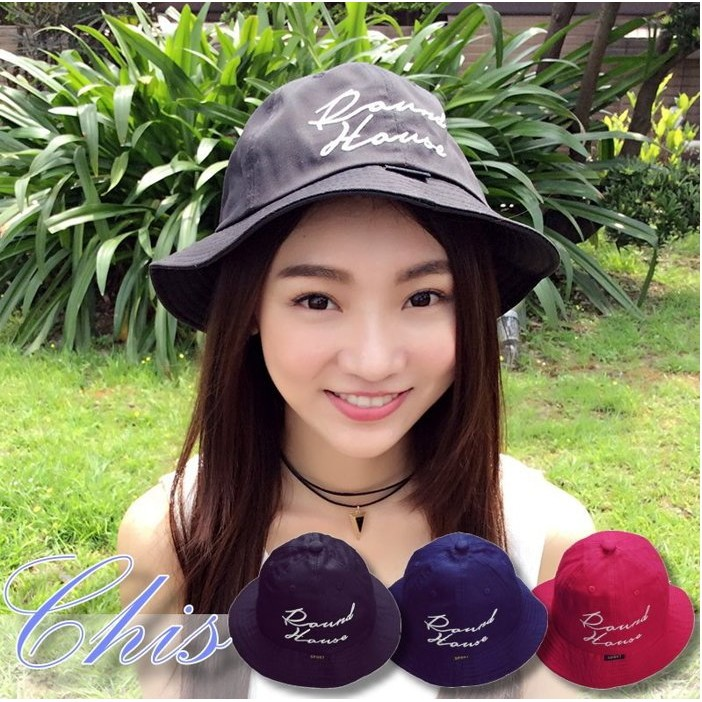 Chis Store ~RH 英文字母盆帽~韓國 簡約風素面草寫英文刺繡百搭圓頂漁夫帽遮陽