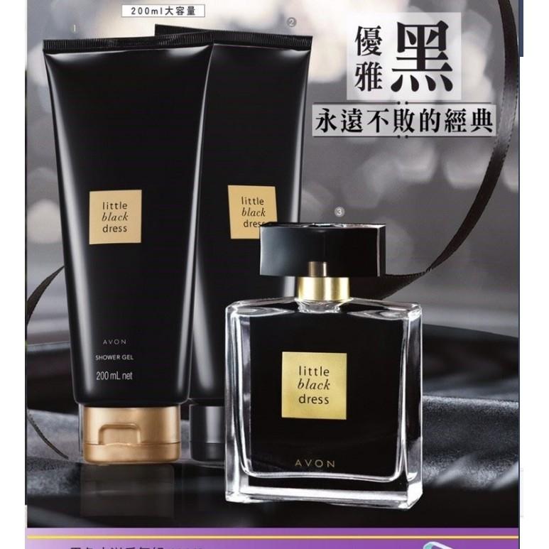 3 瓶組~Kelly 小舖~優雅黑不敗 款黑色小洋裝香水3 件組沐洽精香體乳~200ML