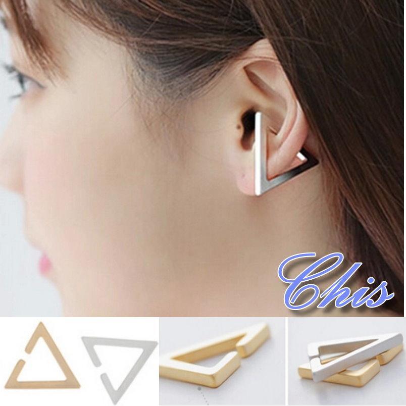 Chis Store ~金屬三角形耳夾~韓國 金色銀色立體三角形耳骨夾無耳洞耳環男女情侶
