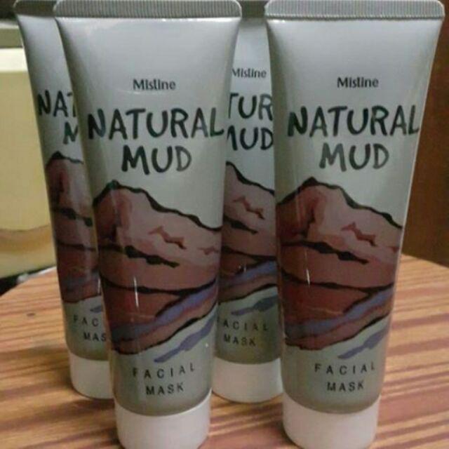 泰國Mistine 火山泥美白嫩膚水洗式面膜去粉刺黑頭控油男女