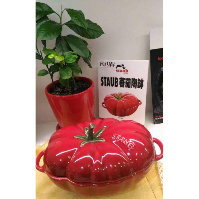 德國雙人Zwilling staub 紅色蕃茄烤盅 :800 元烤皿陶瓷布丁焗烤濃湯湯碗
