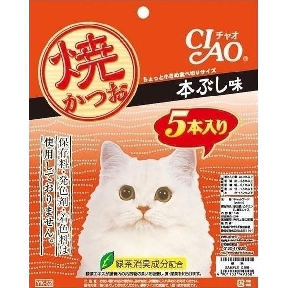 CIAO ~鰹魚燒魚柳條系列~20gx5 入