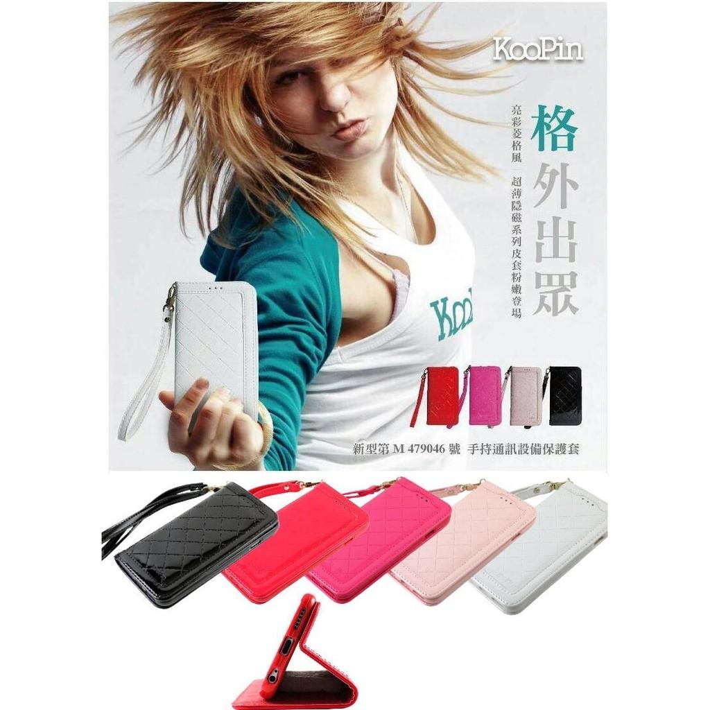 KooPin Samsung Galaxy Note4 隱磁系列手提式菱格包