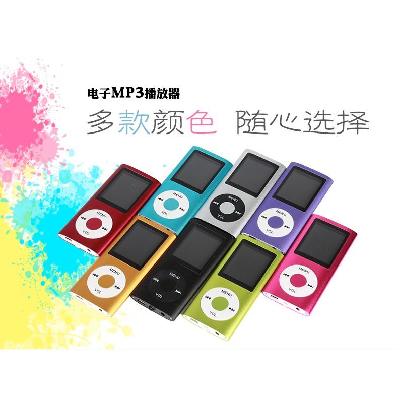 隨身聽播放器迷你MP3 MP4 播放器插卡有屏外放跑步 型MP3 無損外放插卡錄音筆學生