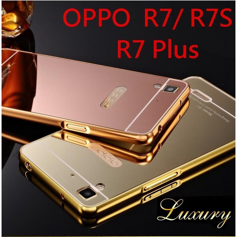 電鍍鏡面手機殼OPPO F1 R9 Plus R7 R7S R7 PLUS SONY Z3