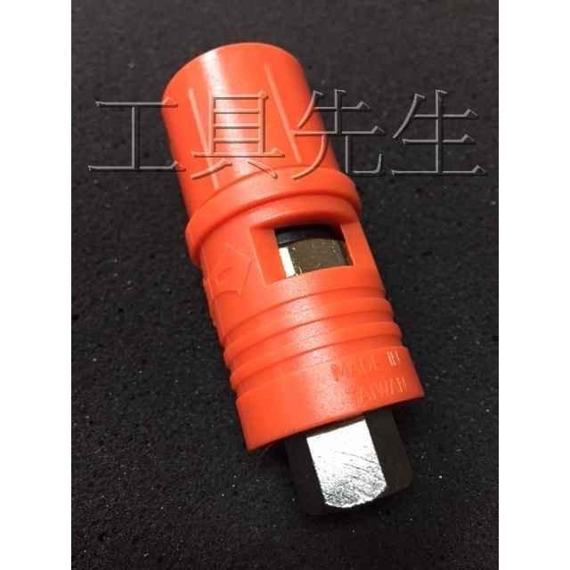 調整噴頭【工具先生】大井華樂士TH400P /1 2HP 。TH250P /1 3HP 噴