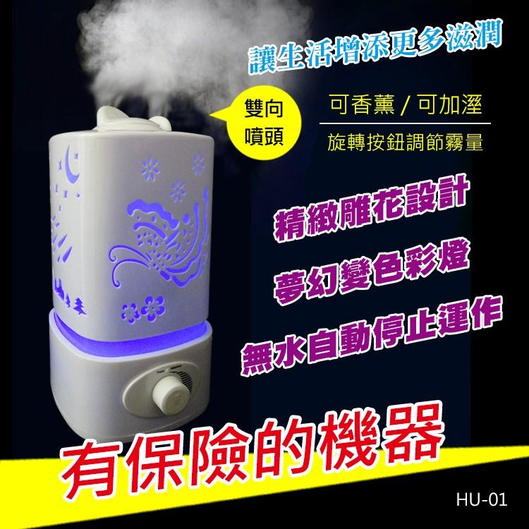 香薰機加濕器~贈12 瓶精油~香氛機擴香瓶水氧機無印良品MUJI 芳香機空氣淨化器香薰機精