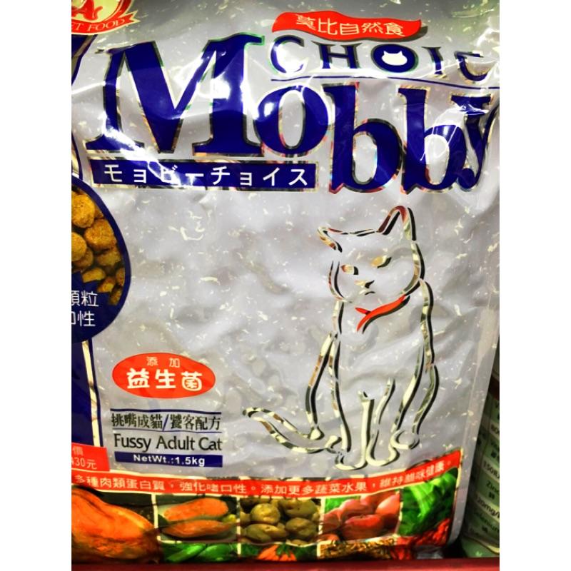 莫比挑嘴貓饕客配方1 5kg