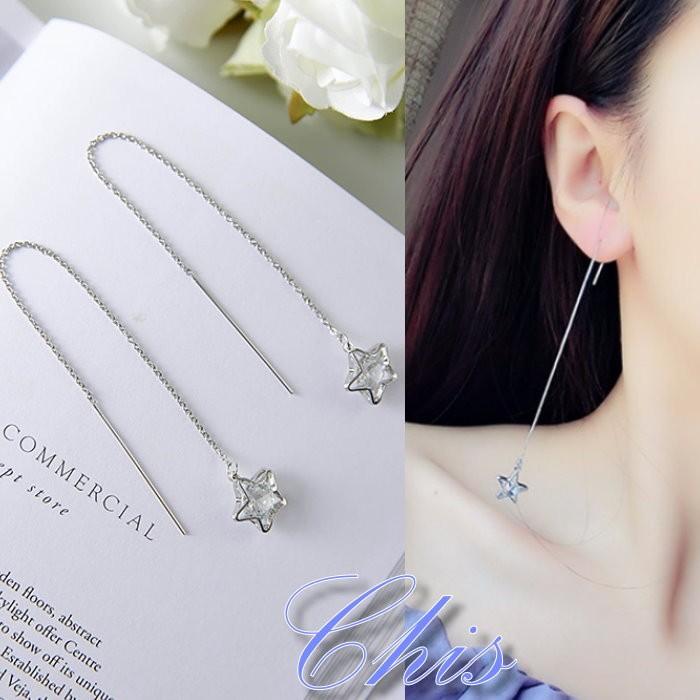 Chis Store ~小星星垂墜耳線~韓國精緻小鑽水鑽五角星一字簡單簡約耳環一對耳飾耳掛