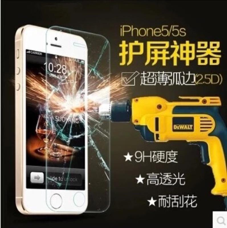 幫舊手機換新衣Apple iphone5 5s 5c 滿版鋼化膜玻璃膜保護貼