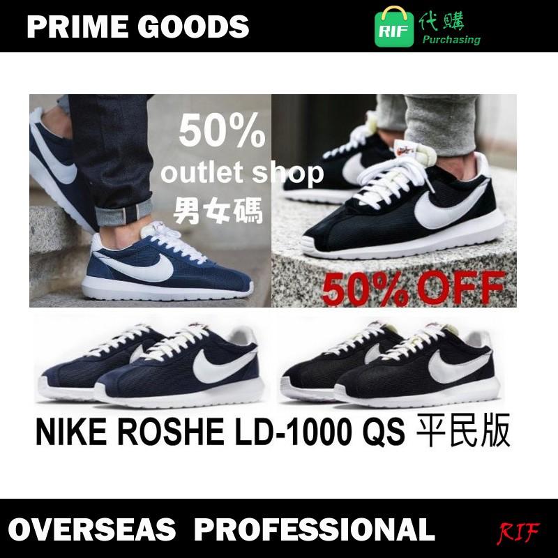 RIF Nike Roshe LD 1000 QS 黑白深藍藤原浩同款平民款慢跑鞋