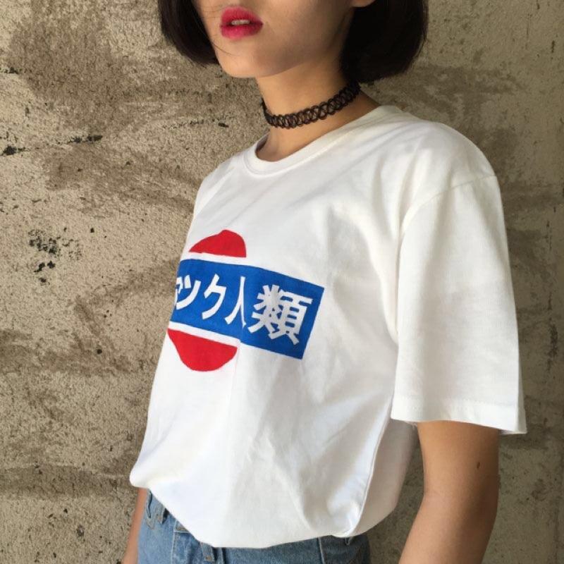 艷原宿學生純色寬鬆衣日文反人類短袖t 恤