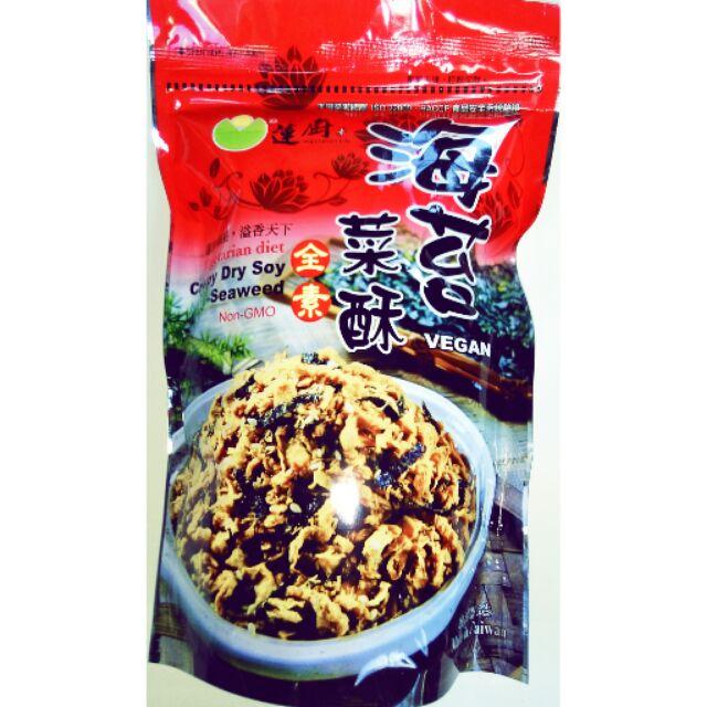 百一香海苔菜酥~600g ~~全素~素食素料