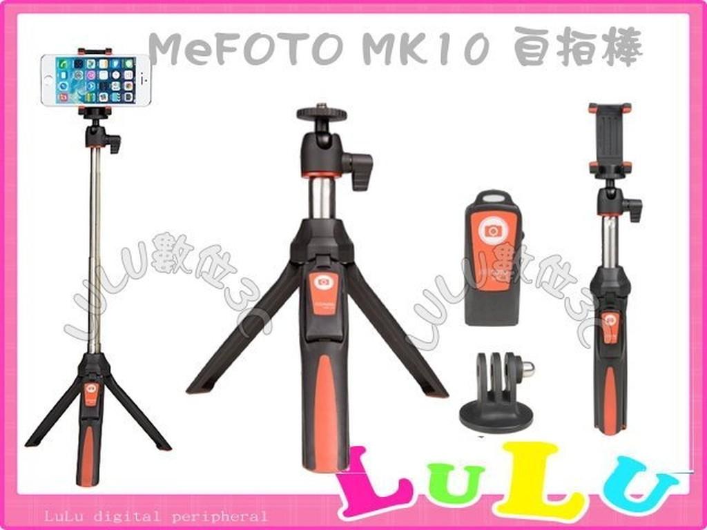 LULU MeFOTO MK10 球型雲台 桌上型三腳架 架 桿附有手機夾GOPRO 轉接