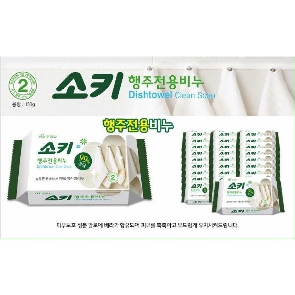 韓國 抹布去油污皂150g