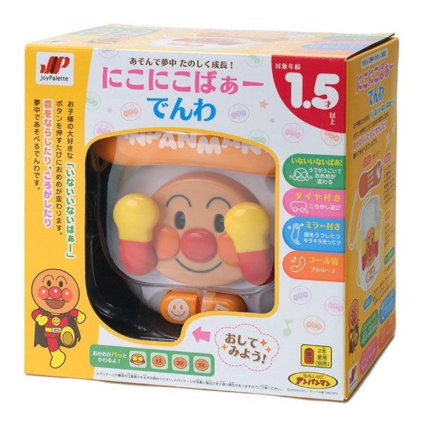 麵包超人JoyPalette 日版兒童玩具麵包超人車子 電話