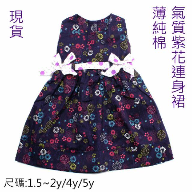 氣質紫夏薄純棉背心裙子吊帶裙上衣女童洋裝上衣