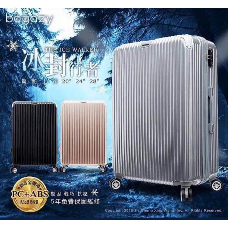 Bogazy ~冰封行者20 吋PC 可加大鏡面行李箱