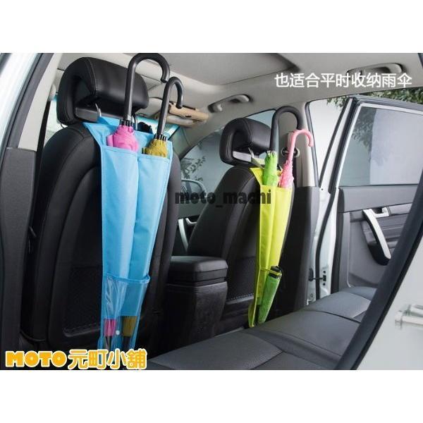 ~╮元町小舖╭~旅行便攜汽車雨傘收納袋車用防水雨傘袋座椅置物掛袋可折疊傘套