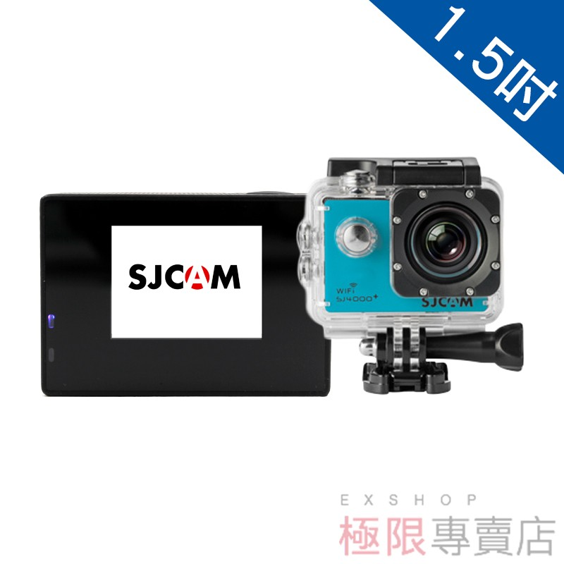 極限 SJ4000 WIFI PLUS 2K Gyro 送電池SJCAM 聯詠96660