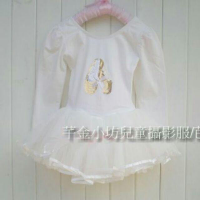 ~芊金小坊~~款式編號639 R ~金色高跟鞋米白夢幻荷袖芭蕾舞衣長袖n n 零碼 115