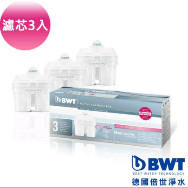 BWT 德國倍世Mg2 鎂離子八週長效濾芯三入組