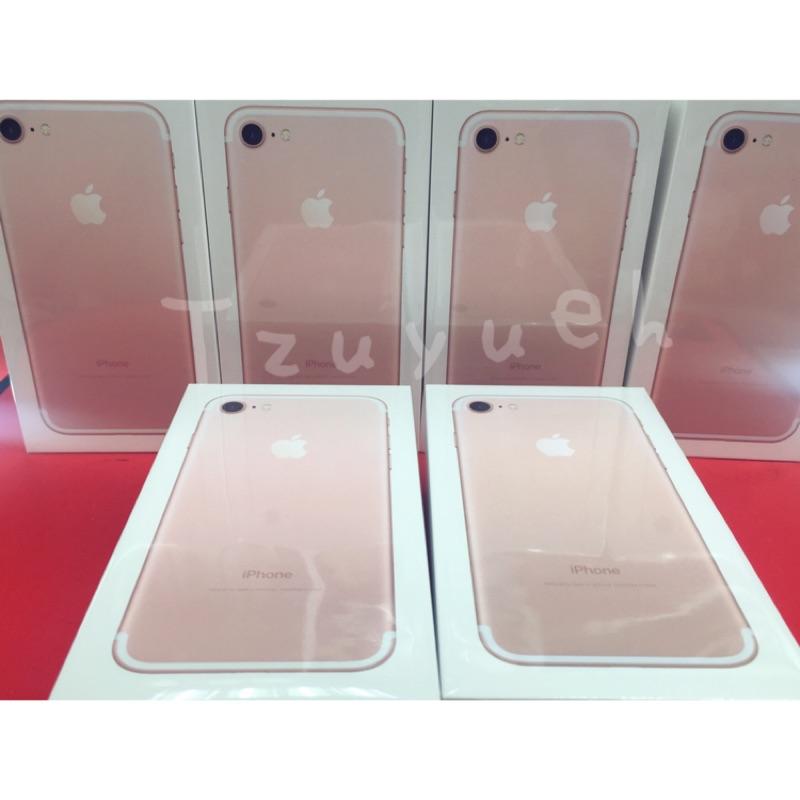 iphone7 玫瑰金32 128g  未拆買就送9H 鋼化、全機包膜、手機殼