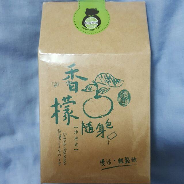 好田香檬急凍粉隨身包一盒15 包入