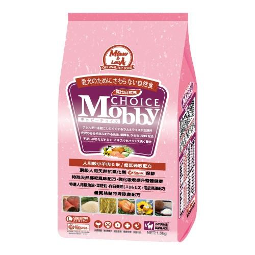 光彩寵物MOBBY 莫比羊肉米大型幼母犬 配方