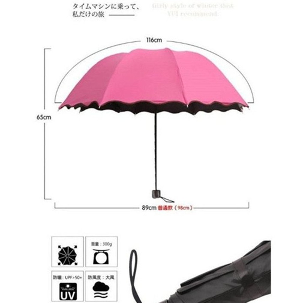 下雨變花 魔術雨中花傘黑膠防曬抗UV 三折晴雨傘荷葉邊公主傘三色