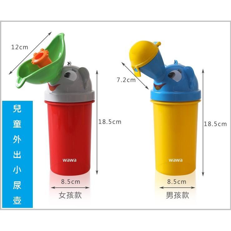 可攜帶式兒童尿壺塞車 戶外旅行車用便攜式小便斗小便器便尿壺