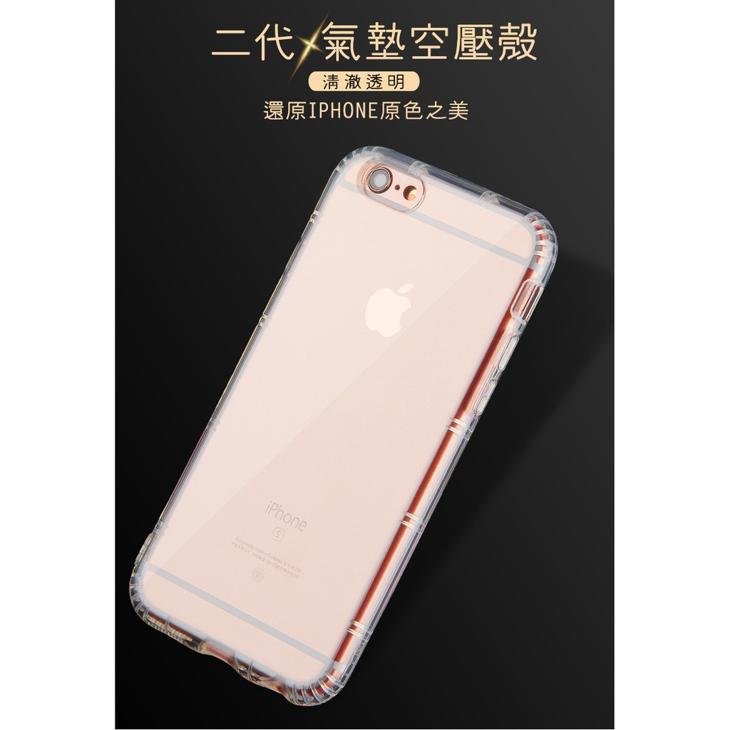 第 iPhone 手機殼iPhone7 iPhone7plus