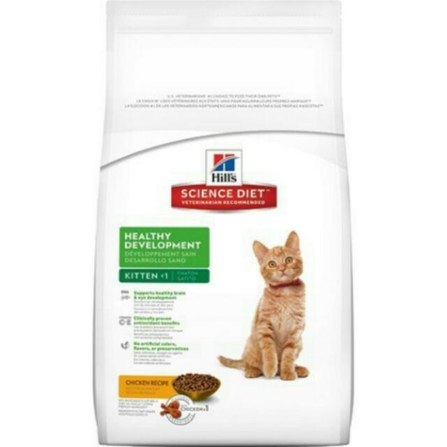 分裝包希爾思幼貓均衡發育配方1kg 2kg