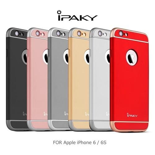 iPAKY Apple iPhone 6 6S 三合一拼接保護殼灰色紅色金色銀色黑色玫瑰金