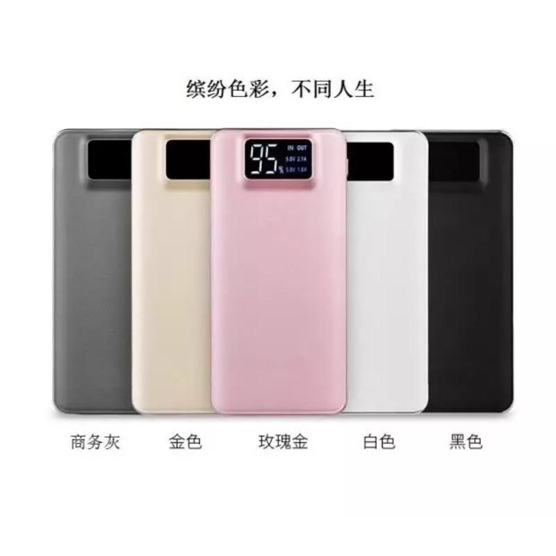 超薄移動電源蘋果7 華爲vivo 小米oppo 液晶顯示充電寶20000 毫安