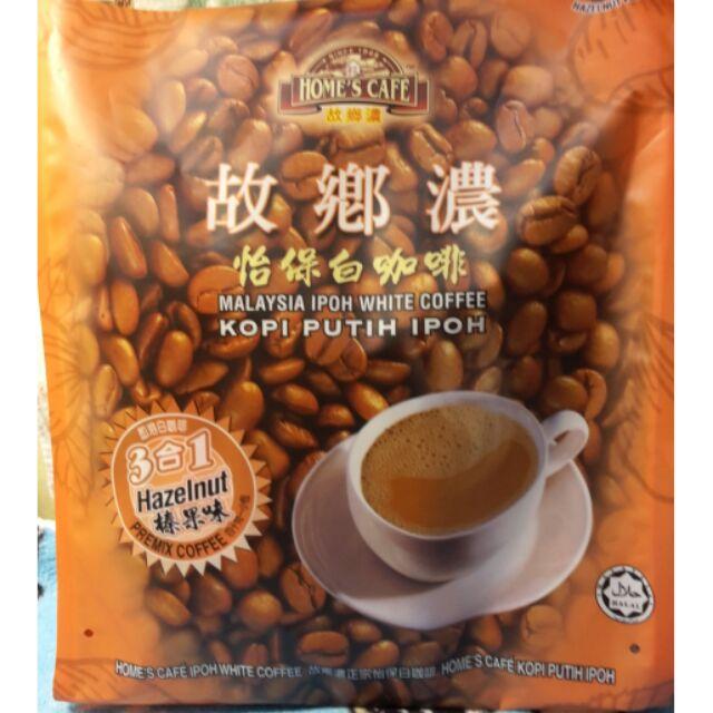 妮妮小鋪Garden caf e 怡保白咖啡3 合1 (榛果味)售價:200 元包