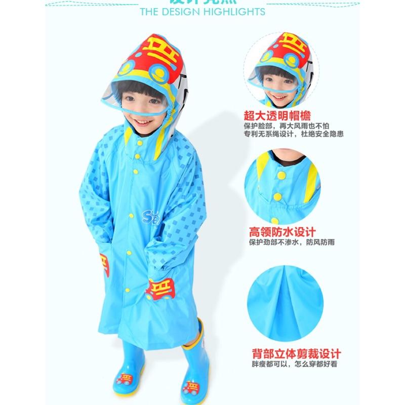 戶外遊大帽檐兒童雨衣韓國卡通透氣無氣味帶書包位拉鍊男女童雨衣