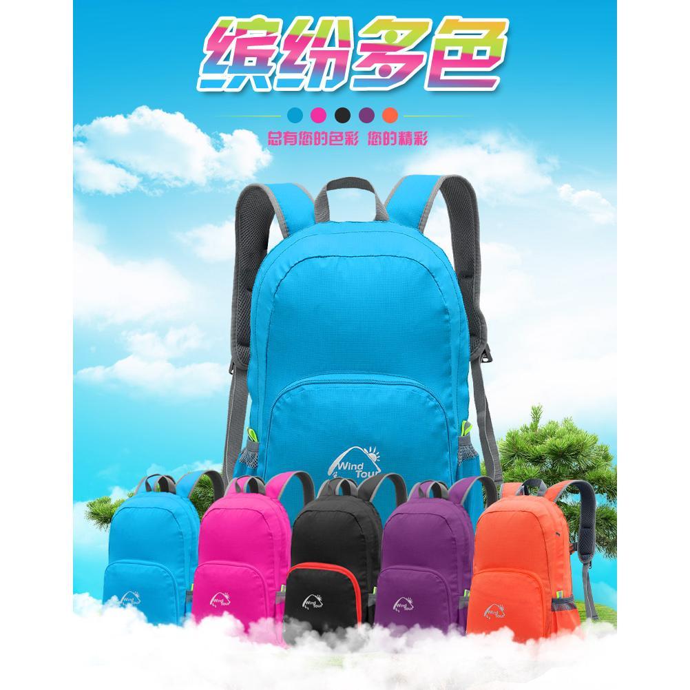 Wind Tour 可折疊包25 公升輕量包防潑水旅行包雙肩後背包旅行袋休閒包登山包雙肩包