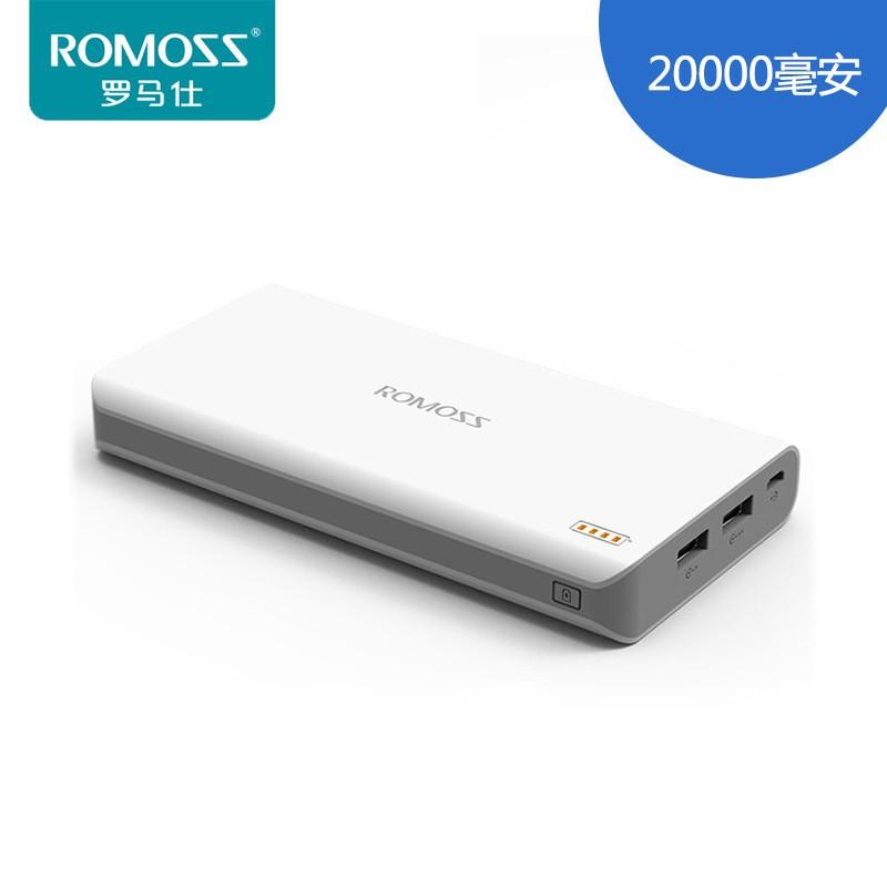 ROMOSS 羅馬仕sense6 20000M 毫安培充電寶正品手機 移動電源