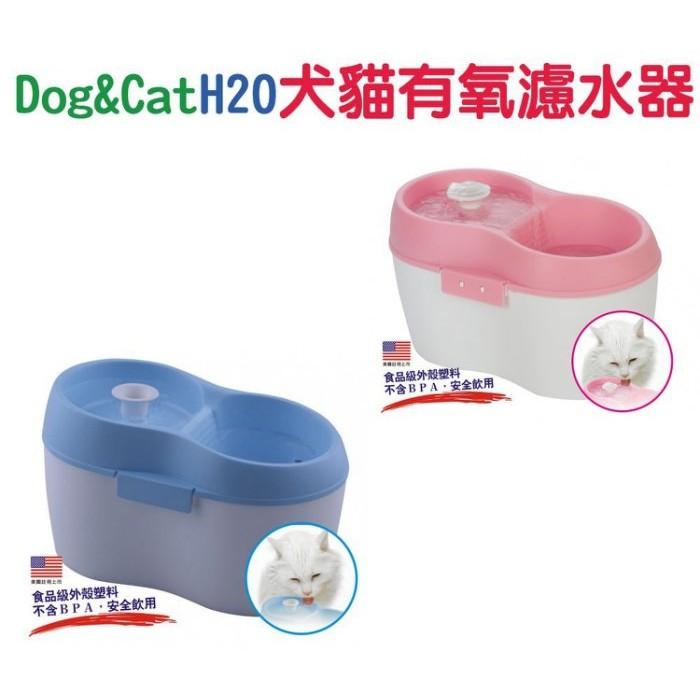 Cat H2O 犬貓有氧濾水機2L 犬貓用循環濾水器寵物飲水器