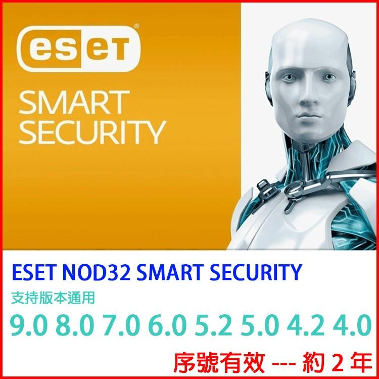 NOD32 ESET Smart Security 2016 安全套裝2 年防毒軟體序號到
