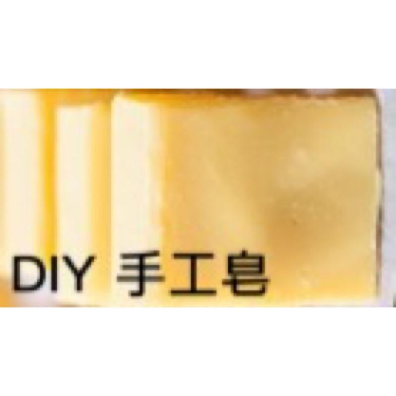 皂DIY 自製diy 皂簡單自製配方diy 材料包滋潤保濕低溫冷製皂、 初學代製蜂蠟防蚊磚