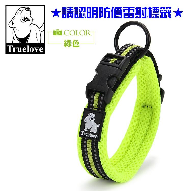 螢光綠~Truelove 透氣反光項圈, 300 400 元,賣場八折 , 牽繩七折 喔!