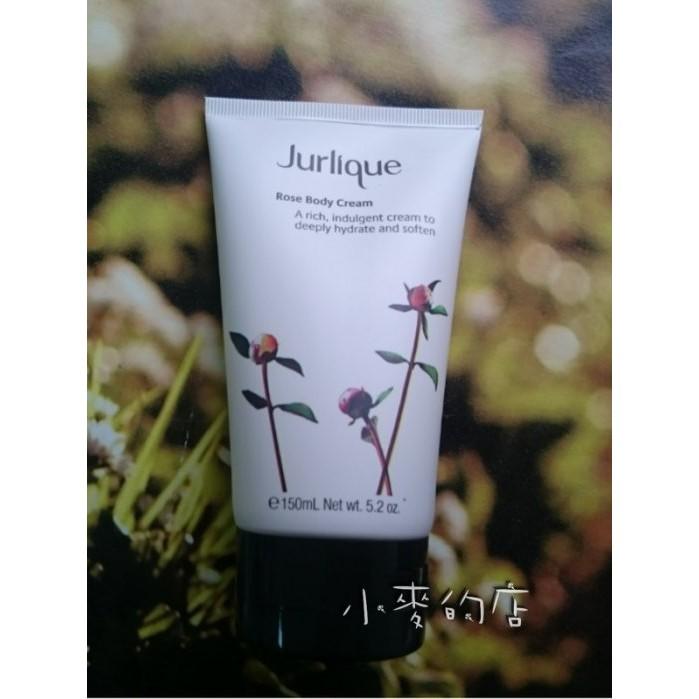 ~小麥的店~茱莉蔻兒Jurlique 玫瑰身體乳霜150ml 深層滋潤,舒緩皮膚乾燥
