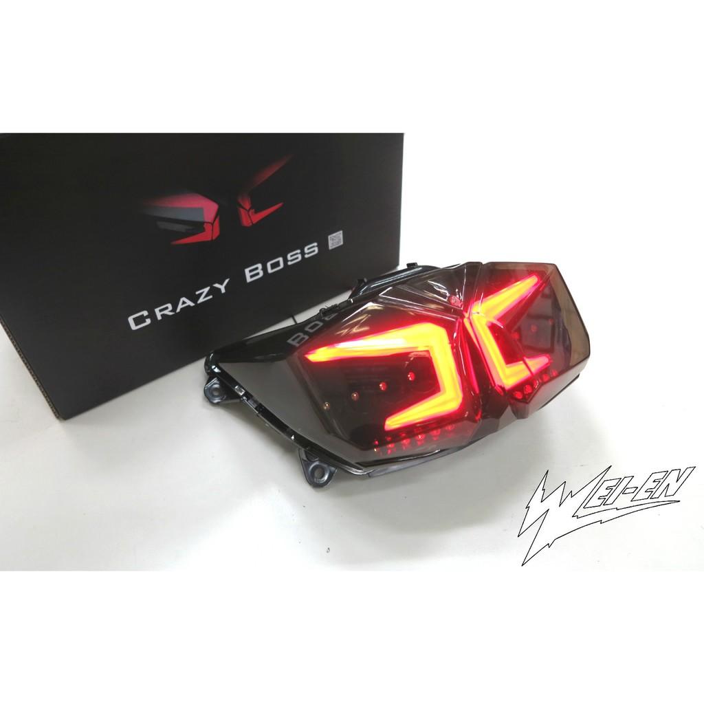 ⚡Wei En Motor Design ⚡Crazy Boss BWSR 導光改裝尾燈L