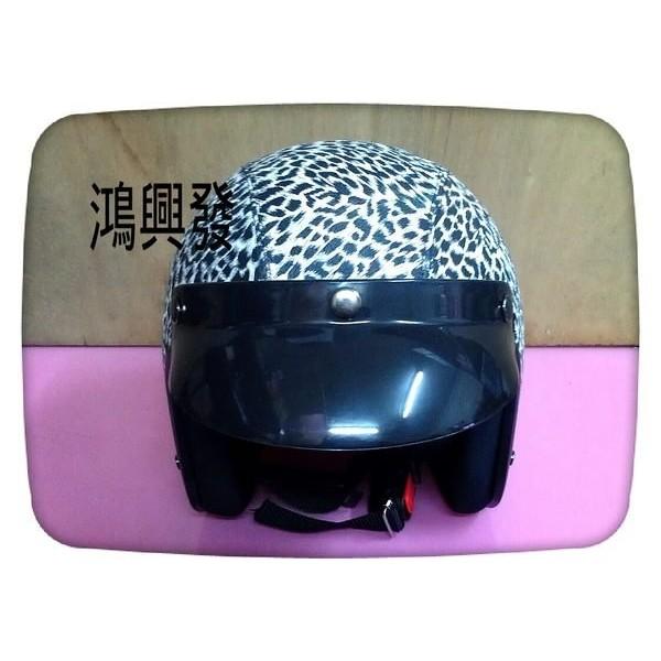 豹紋黑白系列黑白色金蔥安全帽豹紋安全帽白復古帽安全帽金蔥帽3 4 安全帽