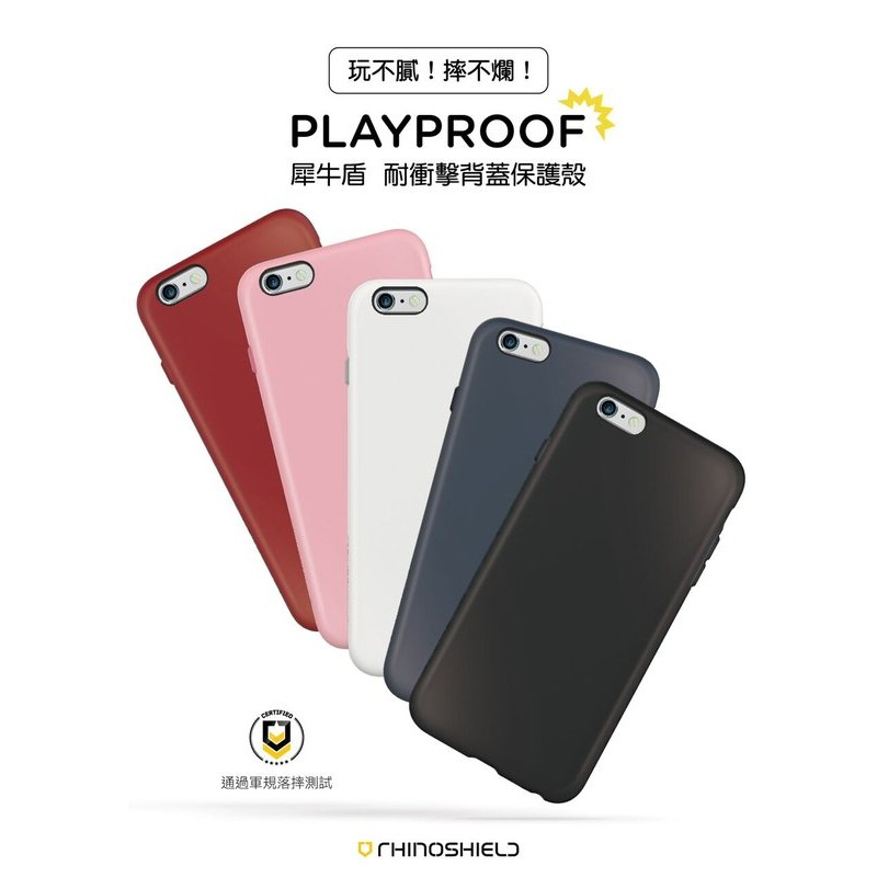 台中豐原手機維修犀牛盾PLAYPROOF 耐衝擊背蓋殼iPhone 6S IPHONE 6
