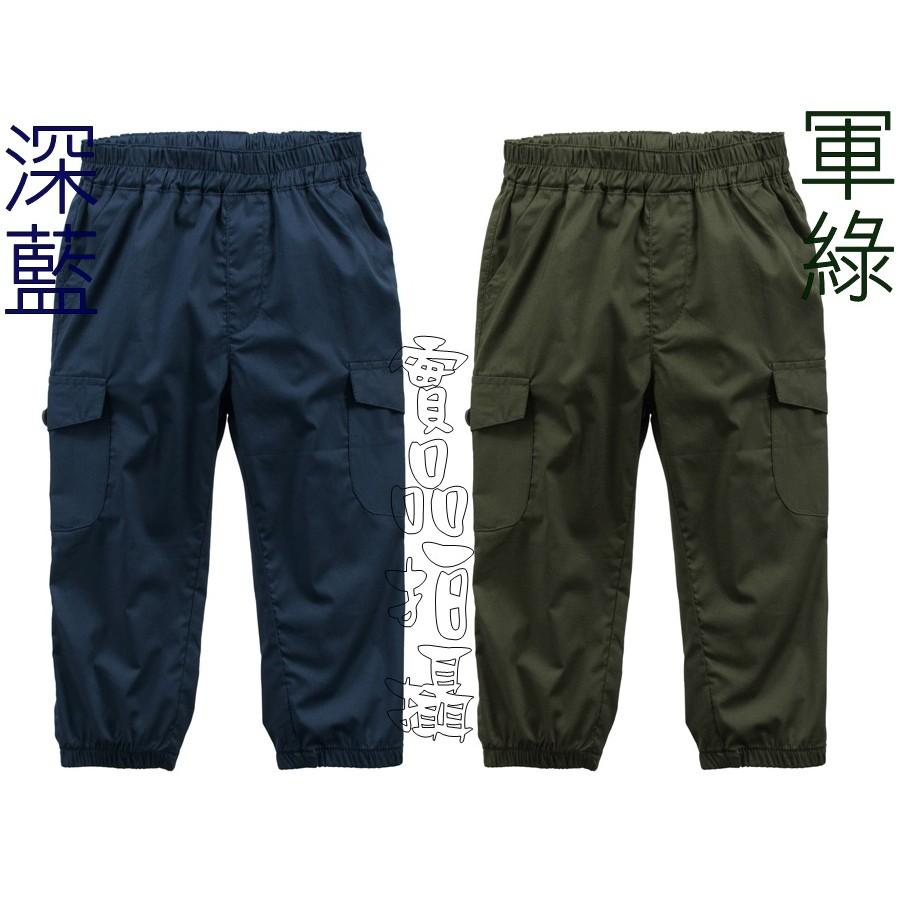 ~E215 ~春秋微涼系列側邊鈕扣口袋休閒褲帥氣 中性款縮口褲